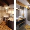 Avant - Apres : La salle de bains